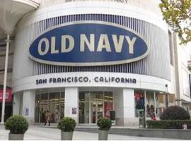 """GAP旗下""""老海军""""将撤出中国 快时尚品牌低价策略失效?"""