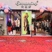 戈蔓婷女装开业不停 实力验证强大品牌力量