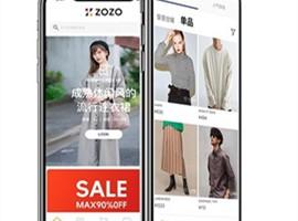 日本大型服饰销售网站ZOZO二度登陆中国市场