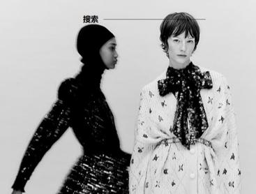 Zara母公司Inditex最新财报:前三季度净销售额同比增长7.5%