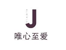 唯心至爱I LOVE J