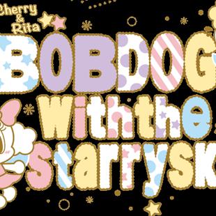 BOBDOG巴布豆梦幻星游记,相约去星空旅行
