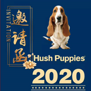 Hush Puppies暇步士