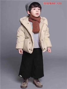 小嗨皮童装米色保暖加厚羽绒服