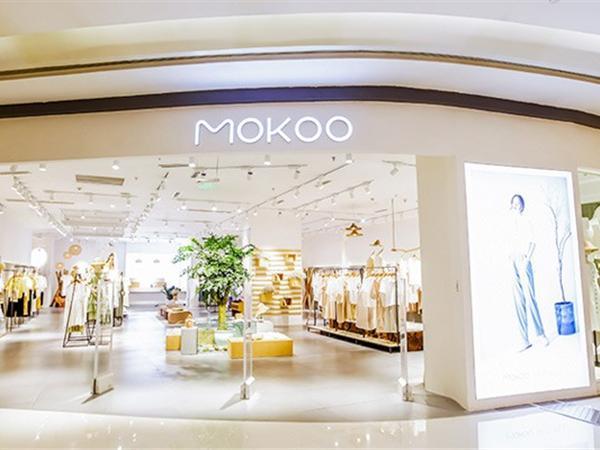 MOKOO女装品牌实体店