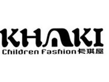 卡琪屋KHAKI