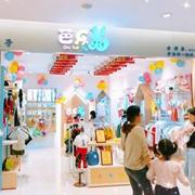 開童裝店能賺到錢嗎?