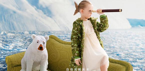 时尚小鱼童装诚邀您的加盟