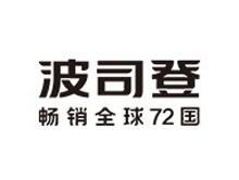江苏波司登股份有限公司(波司登)