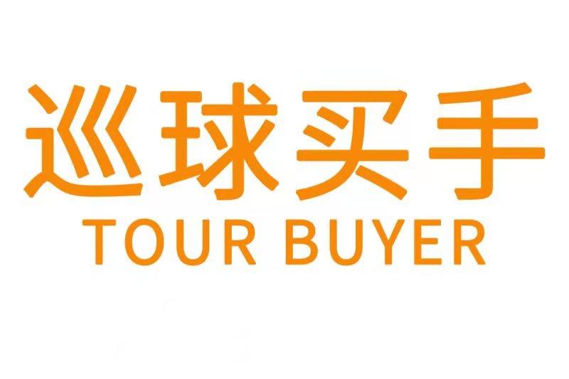 杭州奇集服飾貿易有限公司