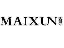 麦寻maixun