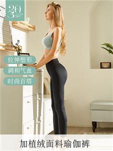 2030 Twenty Thirty瑜伽裤
