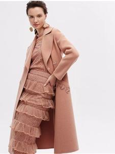红贝缇女装2019粉色人鱼裙