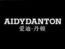 杭州爱迪丹顿摩天平台服饰有限摩天平台公司