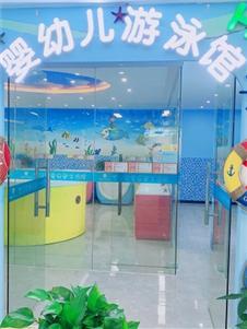 親子印象嬰幼兒游泳館