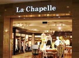 拉夏贝尔聚焦核心女装品牌 1元转让形际实业60%股权