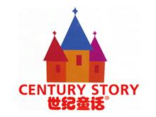 世纪童话童装品牌