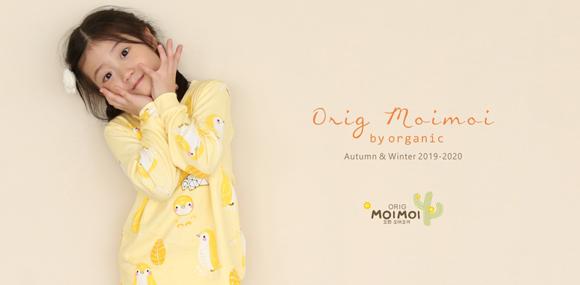 Moimoi末一末一韓國童裝品牌火爆招商中