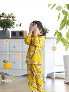 末一末一2019新款黄色居家服