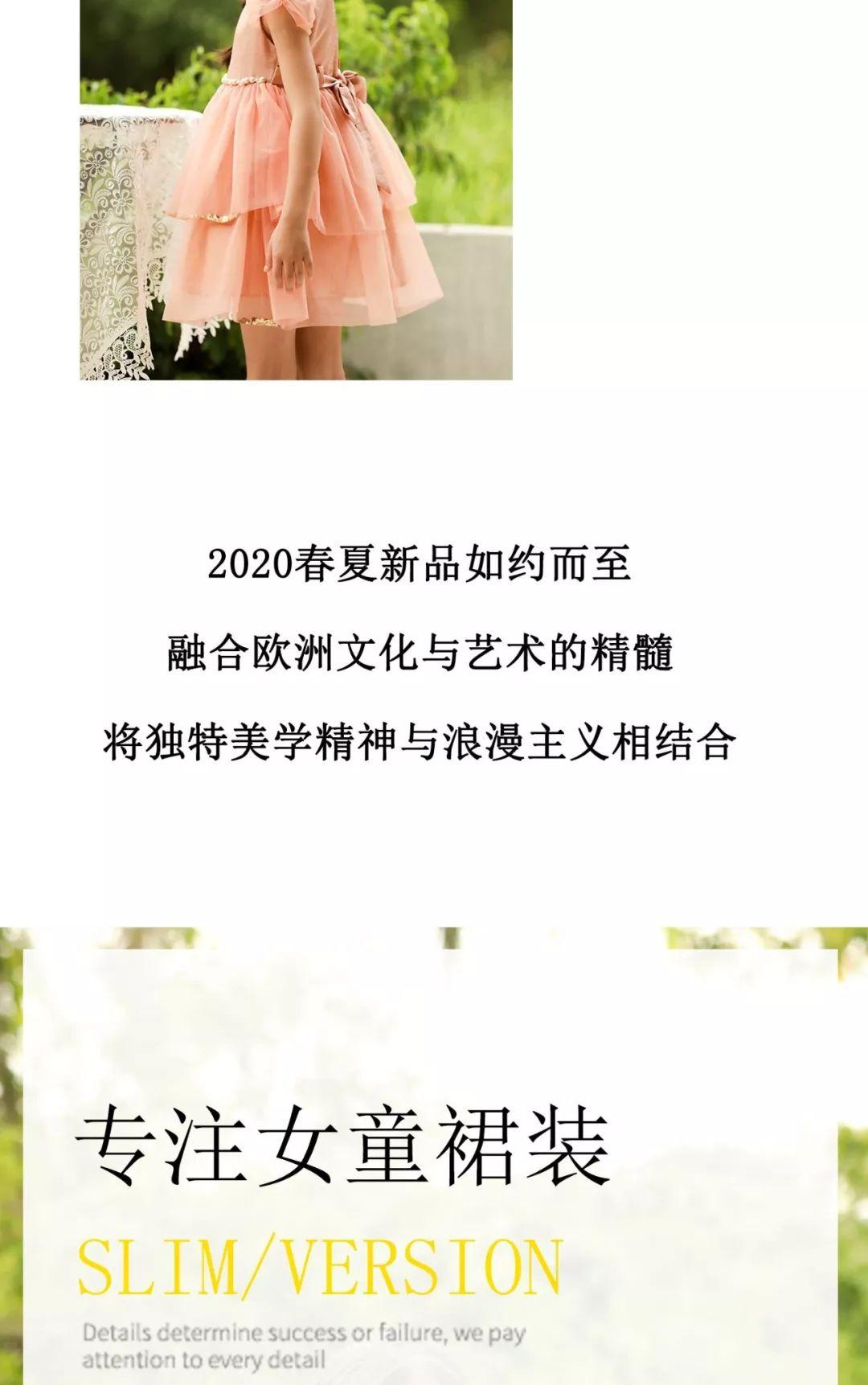 ceicei熙熙 | 2020SPRING春季新品如约而至