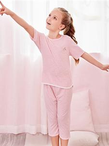 久岁伴2019春夏款粉色睡衣