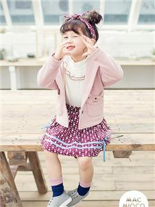 MACMIOCO秋冬装粉色外套