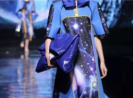 第四屆中國國際時裝設計創新作品大賽入圍通知