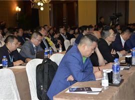 关于召开中国纺织服装教育学会产学研委员会成立大会暨中国纺织服装教育学会产学研论坛的通知