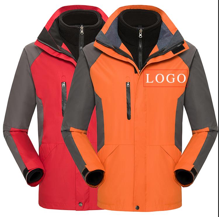 西藏貴陽新疆服裝定制-呵護你冬日里的溫暖-公司團隊定制刺繡圖案-保暖沖鋒衣定制-工作服林業工作服