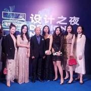 珠海国际设计周 × oritick奥伦提传达品牌新风尚!
