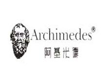 阿基米德男裝品牌