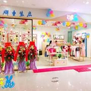 童装品牌加盟 实力品牌芭乐兔