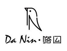 东莞市嗒琳服饰有限公司