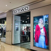 DTWO香港原创女装店冬装陈列技巧有哪些?