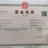 杭州奇集服飾貿易有限公司企業檔案