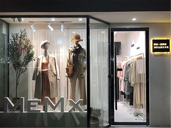 MeMx店铺展示
