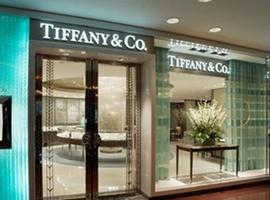 蒂芙尼:今年节日购物季中国大陆销售额实现两位数增长