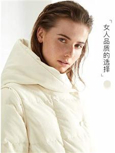 谷可2019冬装白色羽绒衣