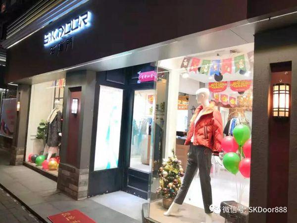 石库门店铺展示