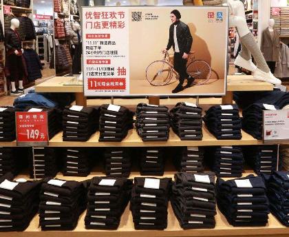 优衣库创始人柳井正,决定离开软银