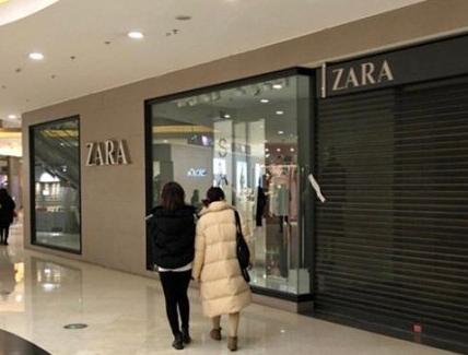 武汉ZARA所有门店关闭 快时尚鼻祖也要撤吗?