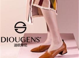 加盟迪欧摩尼女鞋品牌有哪些支持。