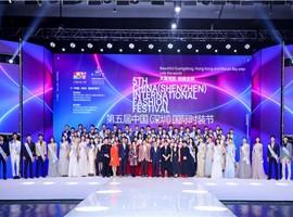 第四屆中國大學生服裝模特大賽決賽盛大落幕