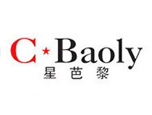 廣州星芭黎服飾有限公司