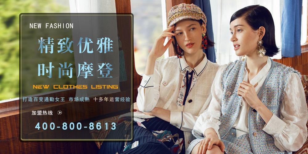 深圳百多尔时装有限公司