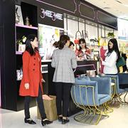 热烈祝贺3hree3hree时尚调整内衣强势入驻福永天虹购物中心店元旦盛装开业!