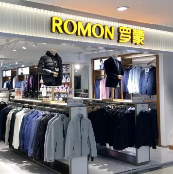 罗蒙新零售山东威海环翠区利群购物广场店盛大开业
