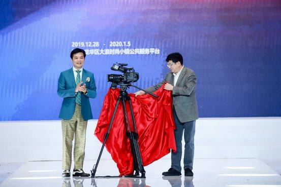 致敬深圳特区成立40周年:深圳首部时尚影像志《霓裳深圳40年》即将开拍