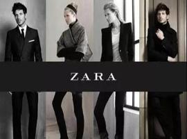 从ZARA、NIKE看服装行业的知产保护策略