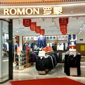 罗蒙新零售山东青岛黄岛区吾悦广场店盛大开业